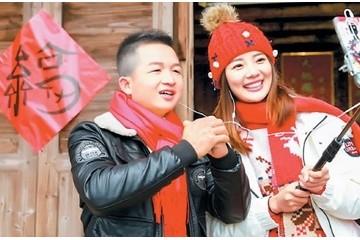 人民日报海外版科技赋能中国年红红火火