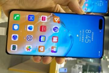 冰霜银华为P40Pro这是全世界最帅的手机