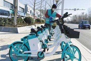 青桔与国网什马协作先在江苏宿迁推同享电单车事务