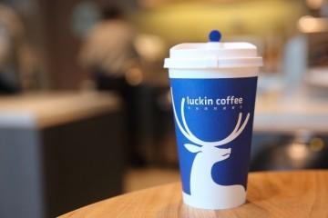 纳斯达克周三晚间7点康复瑞幸咖啡买卖