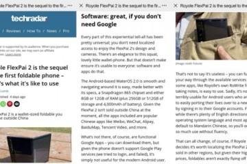 英国权威科技媒体TechRadar:期待柔宇折叠屏手机全球发布