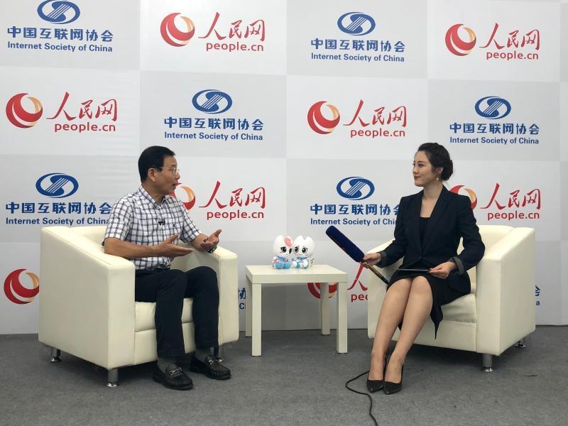 黄澄清要重视网络安全问题实现行业长足发展