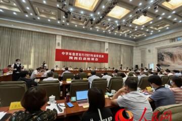 聚焦黄河保护立法中华环保世纪行2021年宣传活动在陕西启动