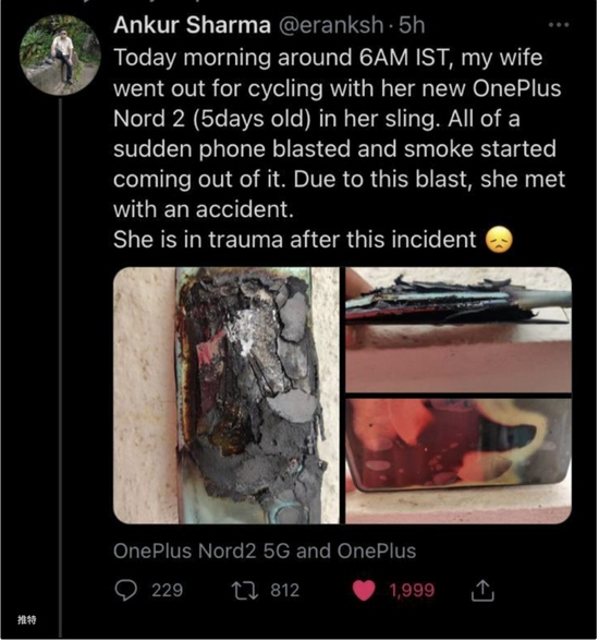 国外女子使用一加Nord2自燃一加回复是个案非制造缺陷