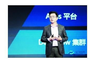 对话云知声CEO黄伟和自己竞争修炼内功是根本